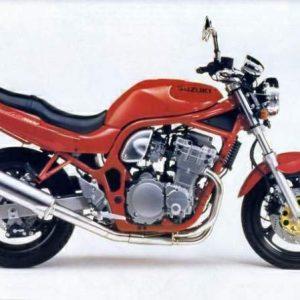 1996-1999 GSF-600